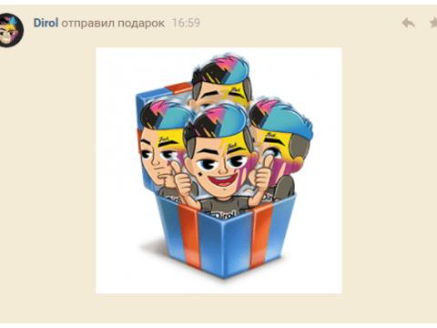 Как получить бесплатные стикеры «Jack» от Dirol ВКонтакте