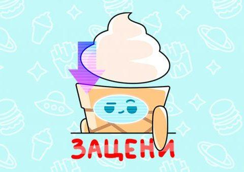 Ждём новые бесплатные стикеры Макдональдс во ВКонтакте