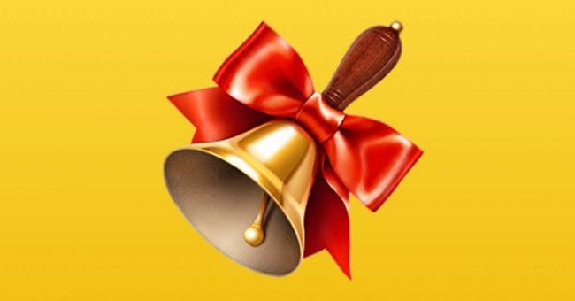Как получить ВКонтакте подарок к 1 сентября