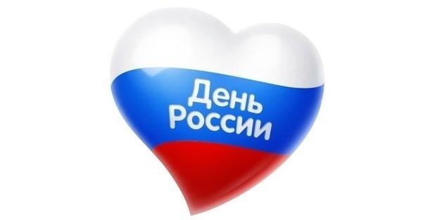 5 бесплатных подарков ВКонтакте на День России. Как получить