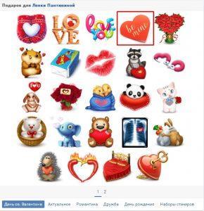 Как получить ВКонтакте бесплатный подарок ко дню святого Валентина