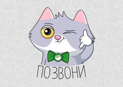 """Инструкция Как получить бесплатные стикеры ВК """"СберКот"""" от Сбербанка"""