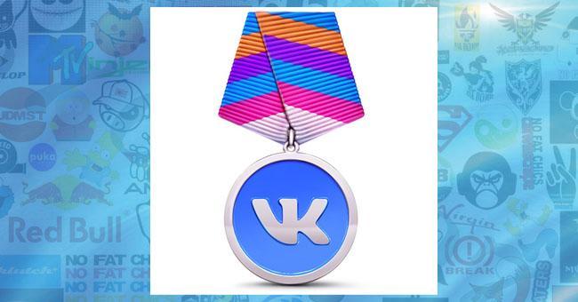 Как получить бесплатный подарок от VK Coin