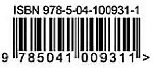 QR коды Панда Куару от телеканала ТНТ (Толя Робот)