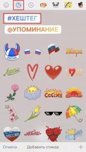 Как получить подарок ВКонтакте от Сбербанка в честь дня России