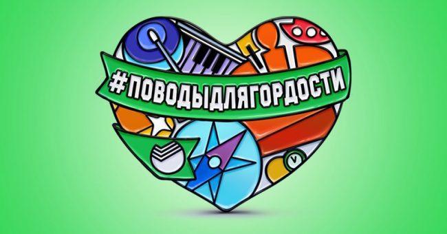 Как получить подарок ВК от сбербанка в честь дня России