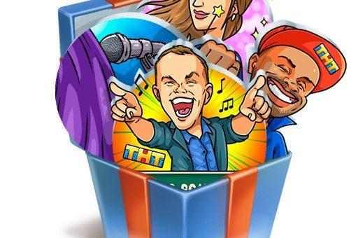 Промокоды для бесплатных стикеров ТНТ от 21 июля
