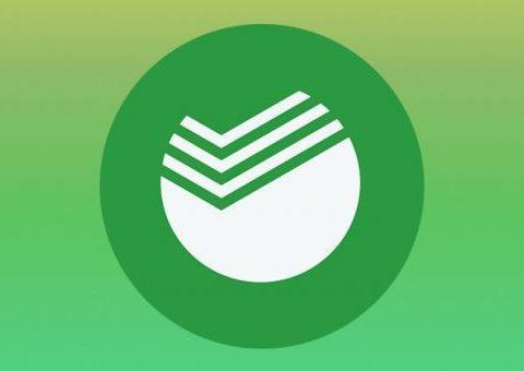 Как получить платные стикеры ВК бесплатно от Сбербанка