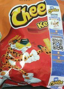 Как получить новые бесплатные ВК стикеры от Cheetos
