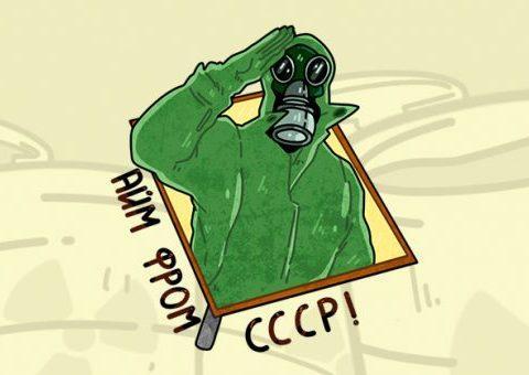 Стикеры Вконтакте из сериала Чернобыль 2. Ответы на вопросы квеста