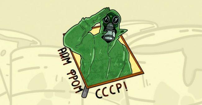 Как получить ВКонтакте все стикеры Чернобыль 2 Ответы на вопросы