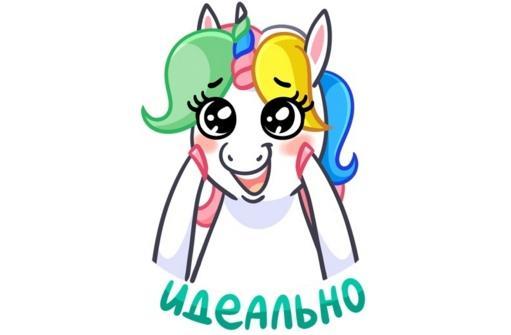 Ожидаем новые стикеры Unicorn BOOM и спойлер ситкеров