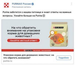 Как получить ВКонтакте новые бесплатные стикеры Felix