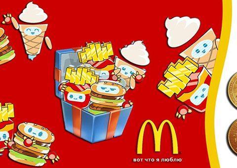 Как получить ВК стикеры МакДрузья от Макдоналдс