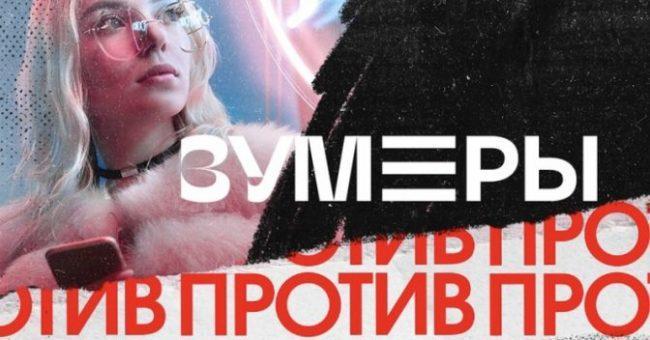 Новые ВК стикеры от МТС