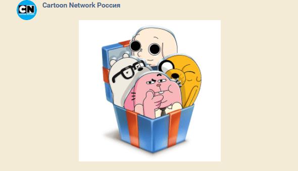 Новые бесплатные стикеры от Cartoon Network Россия - охотимся на QR коды