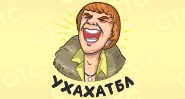 Новые бесплатные ВК стикеры от СТС уже Вконтакте и QR-код