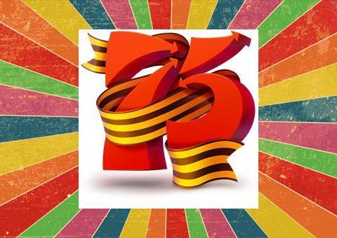 9 бесплатных подарков к 9 мая ВКонтакте