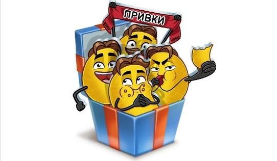 Стикеры ВКонтакте Мистер Чипс от Pringles бесплатно