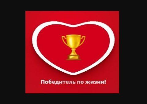 Как получить ВКонтакте эксклюзивный статус от Чудо