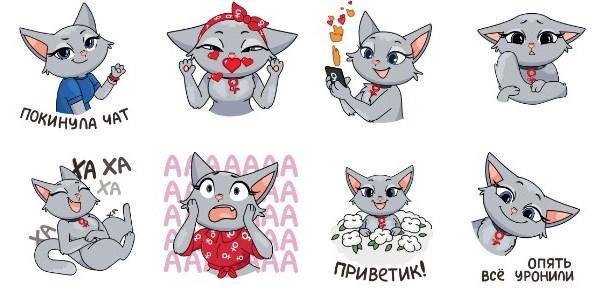 Инструкция как получить ВКонтакте новые ВК стикеры от Kotex Анфиса возвращается