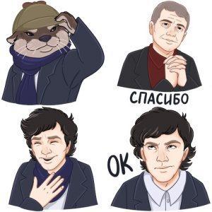 новые стикеры Шерлок от Телеканала ПЯТНИЦА