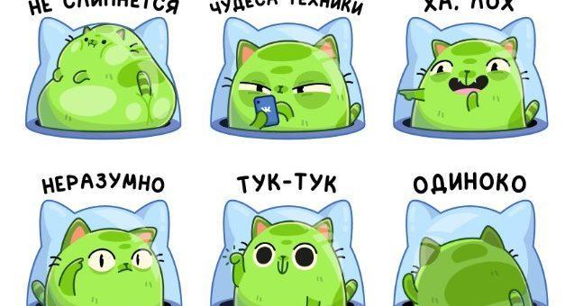 Стили стикеров ВКонтакте