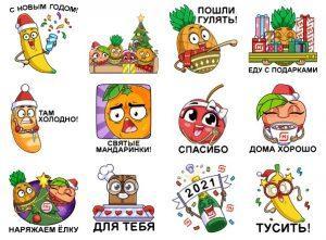 Новые бесплатные ВК стикеры и подарок от МАГНИТа